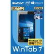 送料無料!!【WinTab 7】WinTab 7 7インチWindowsタブレット Windows10搭載 メモリ1GB ストレージ16GB Bluetooth搭載 WIN-70B【smtb-u】