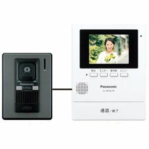 テレビドアホン VL-SV26KL-W(ホワイト)