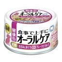 【アイシア AIXIA】アイシア 国産 健康缶 オーラルケア ささみとまぐろ細かめフレーク とろみタイプ 70g