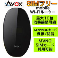 【アボックス(AVOX)】SIMフリー モバイルWi-Fiルーター AWR-100TK ブラック