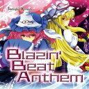 【メール便対象商品】【SunLight Records】Blazin' Beat Anthem