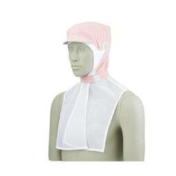 【住商モンブラン】住商モンブラン 9-1024 M 頭巾帽子 ピンク エコ Mサイズ