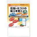 ニトムズ ニトムズ 網戸用花粉フィルター E1800(1枚入)