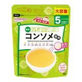 【アサヒ Asahi】アサヒ コンソメ 徳用 46g