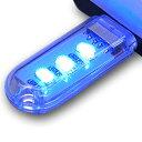 あきばお〜楽天市場支店で買える「【USBランプ】USBメモリー型 USB接続 3LEDライト ブルー」の画像です。価格は154円になります。