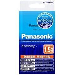 【パナソニック Panasonic】エネループ eneloop 急速充電器セット 単3形充電池…