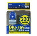 CDケース DVDケース プラケース 200枚セット ジュエルケース 収納ケース メディアケース 10mm