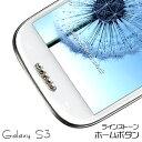【Galaxy S3 SIII S3α用】ラインストーン ホームボタン...