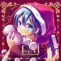 【monochrome-coat】ReM