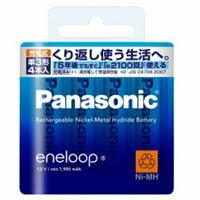 【メール便2個まで対象商品】【パナソニック(Panasonic)】エネループ(eneloop・単3電池4本) BK-...