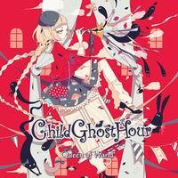 【メール便対象商品】【Queen of Wand】Child Ghost Hour