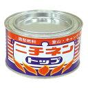 【ニチネン】ニチネン 固形燃料 屋外用トップ丸缶 250g