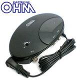 【オーム電機 OHM】オーム電機 AN-0557 卓上ブースター 04-0557