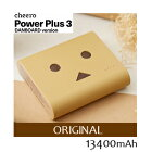 �ڥ�����cheero�ۥ�Х���Хåƥ꡼cheeroPowerPlus313400mAhDANBOARDCHE-067-BR�饤�ȥ֥饦��LightBrown