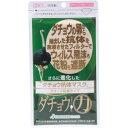 【CROSSEED】さらに進化したダチョウ抗体マスク S 少...