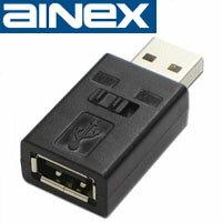 納期:【取り寄せ 約2−3営業日で出荷(土日祭日を除く)】【AINEX(アイネックス)】USB電源スイ...