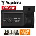 送料無料!!【ユピテル(YUPITERU)】ドライブレコーダー Full HD DRY-FH51【smtb-u】