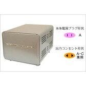 送料無料!!【カシムラ】海外国内用大型変圧器 220-240V/1500VA(W) WT-13EJ【smtb-u】