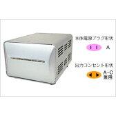 送料無料!!【カシムラ】海外国内用大型変圧器 220-240V/2000VA(W) WT-14EJ【smtb-u】