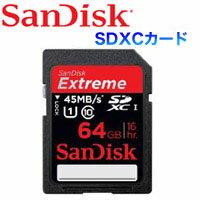 【メール便3個まで対象商品】【SanDisk海外パッケージ】【SDXC 64GB】SDSDX-064G-X46 Extreme【...