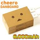 【cheero(チーロ)】モバイルバッテリー 6000mAh DANBOARD(ダンボー) version -mini- CHE-047