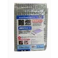 【ユタカメイクYutaka】難燃透明糸入り1.8m×3.6mクリアB-325
