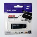 【メール便3個まで対象商品】【SEITEC】【USB3.0メモリー 128GB】C102-128GB/BB【R:210MB/s W:1...