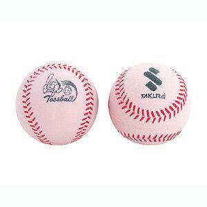 全日本トスボール協会公認球 1球入 PK LB-250