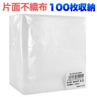 【HIDISC(ハイディスク)】片面不織布2枚収納×100枚(ホワイト)ML-DVD-AO100PW