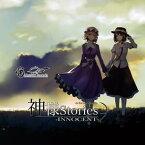 【暁Records】神様Stories-INNOCENT- -to the beginning 06-