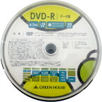 【グリーンハウス GreenHouse】グリーンハウス GH-DVDRDB10 DVD-R DVDR データ用 1-16倍速 10枚