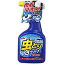 【古河薬品工業 KYK】古河薬品工業 KYK 虫とり泡クリーナー ...