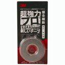 【3M スリーエム】VHB構造用接合テープ 超強力プロ 12mmX1....