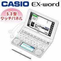 送料無料!!【カシオ(CASIO)】エクスワード XD-N4800WE(ホワイト)
