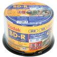 【コダック Kodak】KDBDR130RP50 BD-R BDR 25GB 6倍速50枚