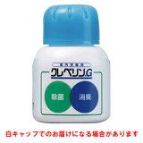 【大幸薬品 TAIKO】大幸薬品 クレベリンG 60g CLEVERINGSHO クレベリンゲルの業務用