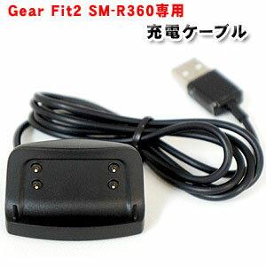 【パイナップル】Samsung Gear Fit2 SM-R360専用 充電ケーブル