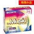 【ソニー SONY】【B級品 多少パッケージ擦り切れあり】5CRM80CRAX 音楽用CD-R 700MB 5枚 日本製
