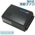 【パイナップル】ノートパソコン用冷却ファン吸引式クーラーUSB静音CPUクーラー