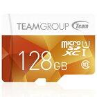 【チーム(Team)】TCUSDX128GUHS02