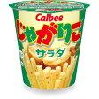【カルビー】じゃがりこ サラダ 60g