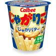 【カルビー】じゃがりこ じゃがバター 58g