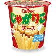 【カルビー】じゃがりこ チーズ 58g