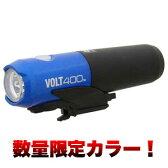 【キャットアイ CATEYE】VOLT400 充電式ライト メタリックブルー HL-EL461RC 限定カラー