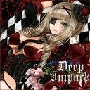 【Starry Garden】Deep Impact
