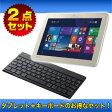 【東芝 TOSHIBA】お得な2点セット!PS80NSYK2P7AD41 dynabook Tab S80/N+Bluetoothキーボード