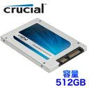 【crucial】SSD MX100 512GB CT512MX100SSD1(国内代理店版)