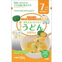 【田靡製麺】赤ちゃんうどん かぼちゃ