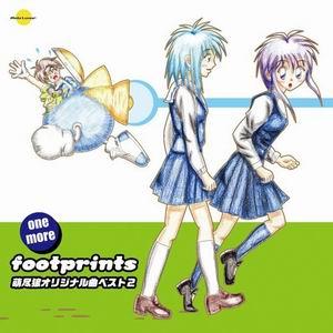 【ASIA LUNAR】one more footprints 萌尽狼オリジナル曲ベスト2