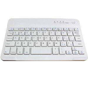 【パイナップル】超薄型 ブルートゥース Bluetooth キーボード ホワイト